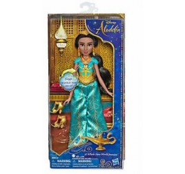 E5442 DISNEY P. ALADDIN MOVIE JASMINE CANTANTE